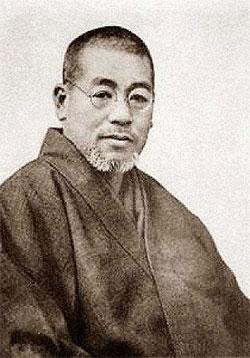 Usui-Shiki